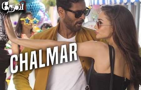 Chalmaar – Devi | Official Video Song | Prabhudeva, Tamannaah, Amy Jackson | Sajid-Wajid | Vijay