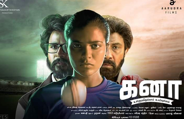 Kanaa 2019 Tamil Full Movie Download Kanaa 2019 HDRip Tamil Full Movie Download Kanaa Tamil Full Movie Download Kanaa Full Movie HD Download Latest Malayalam Movie Kanaa Full Movie Download Kanaa Full Movie Kanaa Tamil Film Download Kanaa Full Tamil Movie Download Kanaa Movie Free
