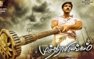 Watch Muthuramalingam (2017) DVDScr Tamil Full Movie Watch Online For Free Download