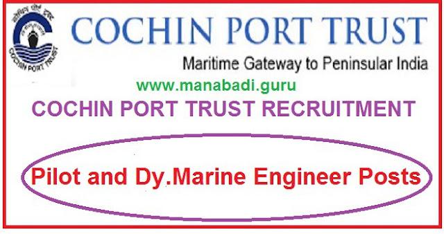 Latest jobs.pilot jobs,Cochin Port Trust Recruitment,Dy.Marine engineer jobs
