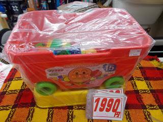 アンパンマンブロック 1990円 1.5歳