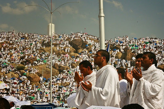 Don't Forget To Fast On The Day of Arafah