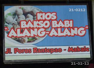 Bakso Babi Alang-alang, Rantepao, Tana Toraja