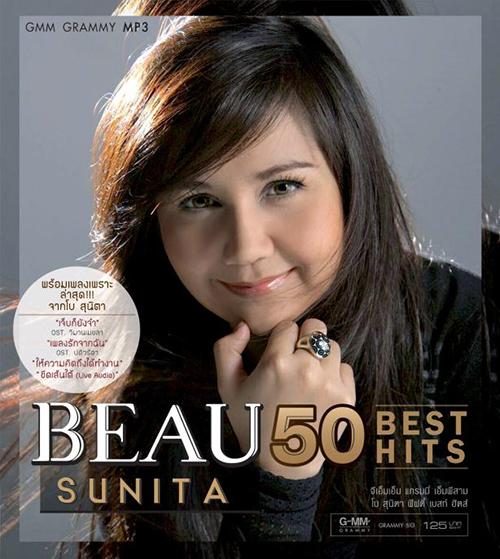 "Download [Mp3]-[Hot New Album] Beau Sunita : 50 Best Hits ""โบ สุนิตา"" กับเสียงร้องที่หลายคนคิดถึง กับ 50 เพลงที่คุณประทับใจ (@320Kbps) 4shared By Pleng-mun.com"