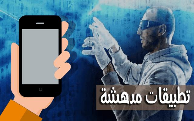 هذه هي أفضل وأروع ستة تطبيقات أندرويد على جوجل بلاي لعيش تجربة الواقع الإفتراضي المذهلة