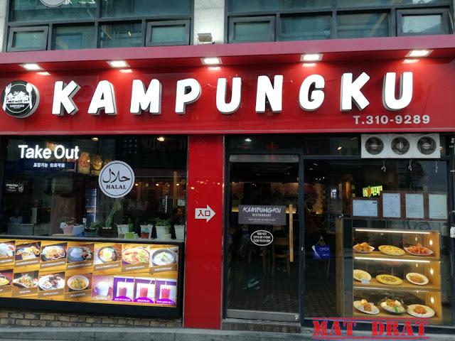 Restoran Kampungku Halal Trip Percutian Seoul