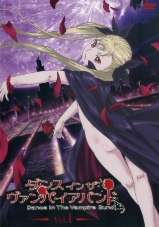 Dance in the Vampire Bund BD [BATCH]