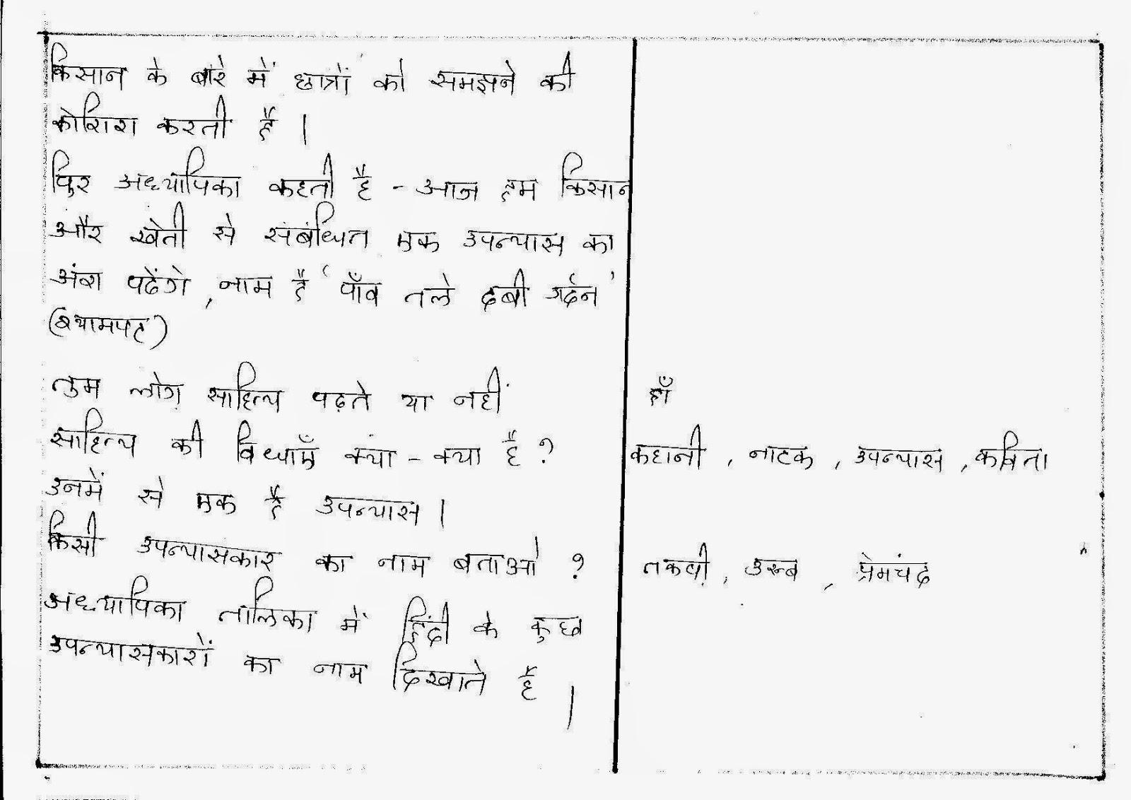 ranbir and katrina relationship poems