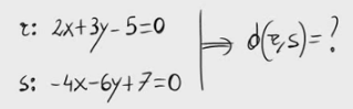 49. Distancia entre dos rectas 1