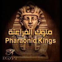 صور فرعونية 2019 خلفيات اثار فرعونية hd