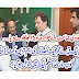 Muslim League Kaaf Nay PTI Ki Bari Wicket Yara Di.