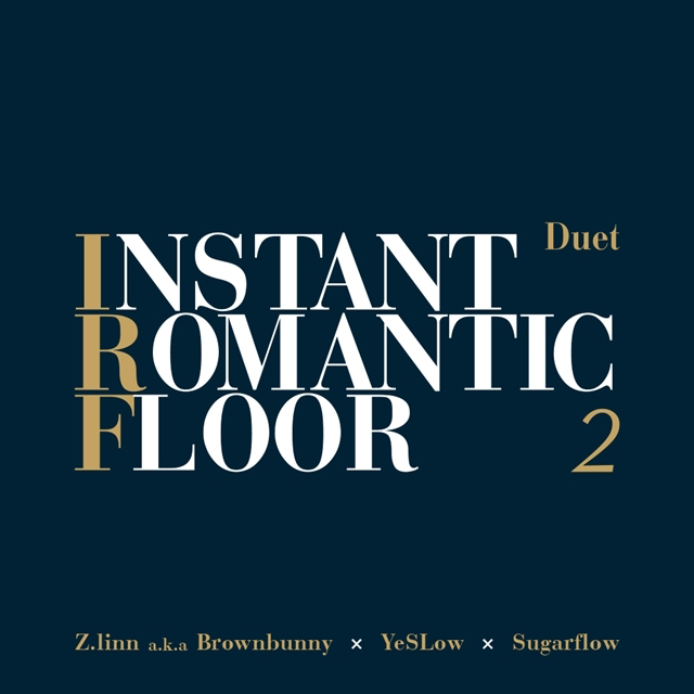 Instant Romantic Floor – Vol.2 Duet