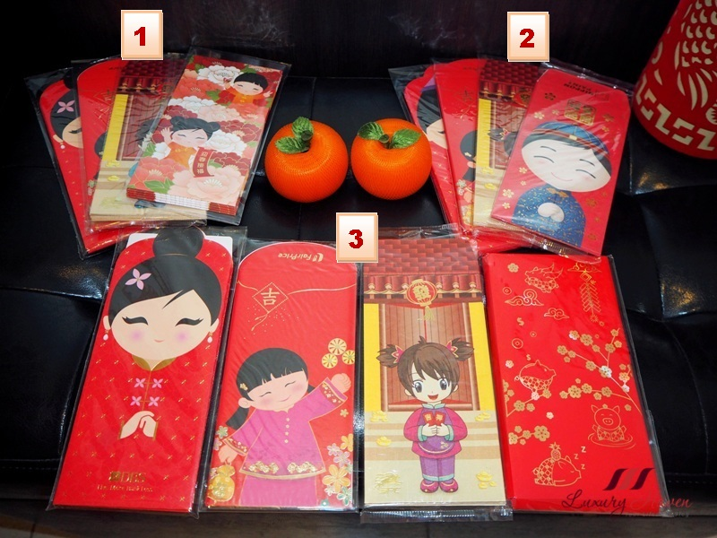 chinese new year boy girl ang pow collection