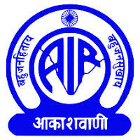 All India Radio Recruitment