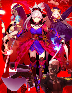 Download Fate/Grand Order: Epic of Remnant Shinjuku Phantom Incident Theme Song