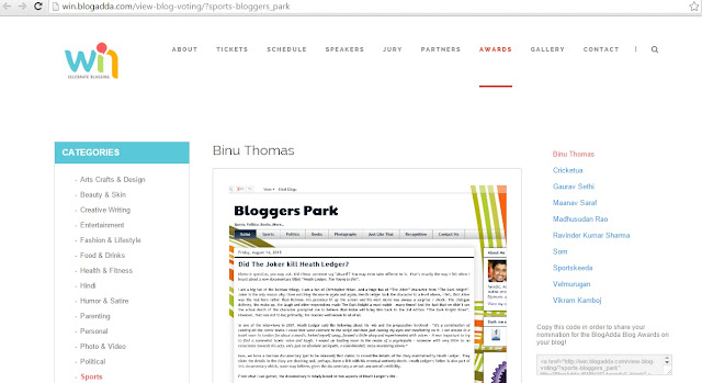 Win15 BlogAdda blogging event Sports category Bloggers Park