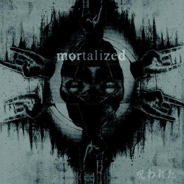 The Kill - Mortalized モータライズド Untitled - アイツトコイツシネ
