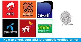 SIM biometric verified