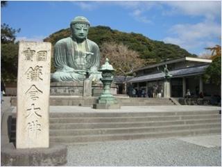 วัดโคโตกุอิน (Kotokuin Temple)