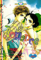 การ์ตูน Romance เล่ม 49