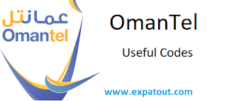Omantel Useful codes