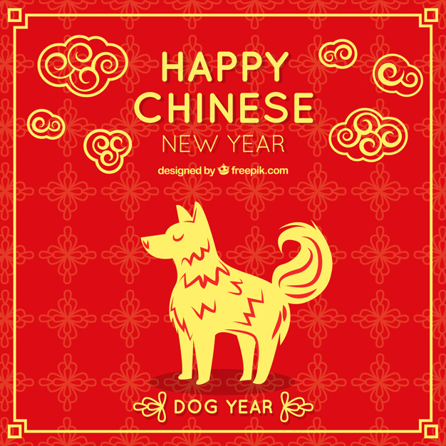 Chinese new year design with golden dog Free Vector