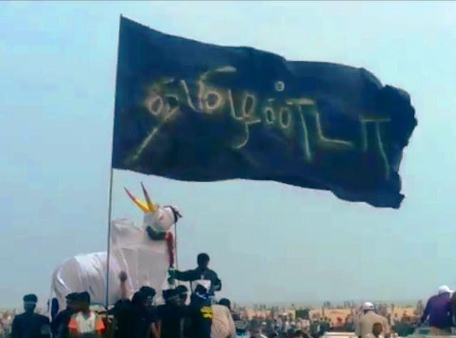 Tamil-flag
