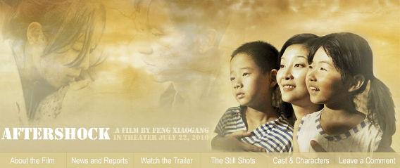 10 Film Yang Ceritanya Bikin Kita Nangis