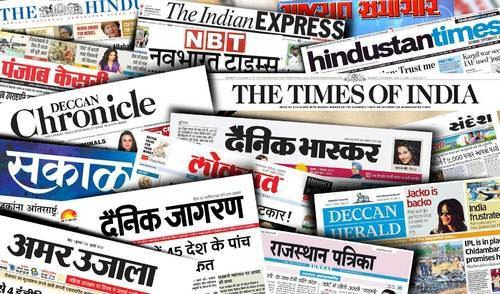 Top 10 English Newspapers in India 2019