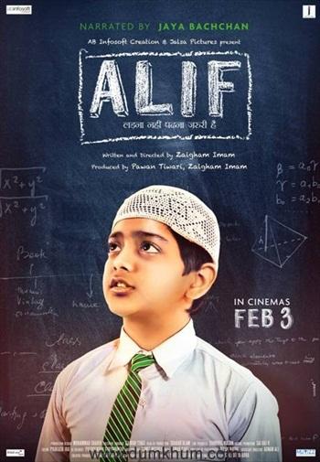 Alif 2017 Hindi 480p HDRip 300mb