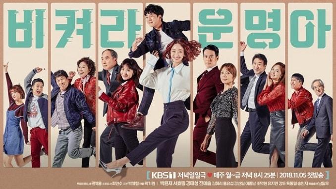 Drama Korea It's My Life Subtitle Indonesia