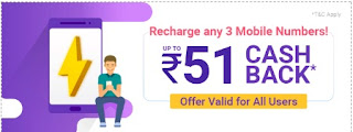 PhonePe mobile recharge Cashback Offers 2018 tricksstore