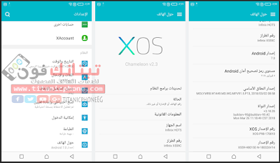 2_Screenshots