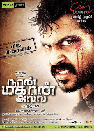Naan Mahaan Alla (2010) South Hindi Dubbed Movie Watch Online thumbnail
