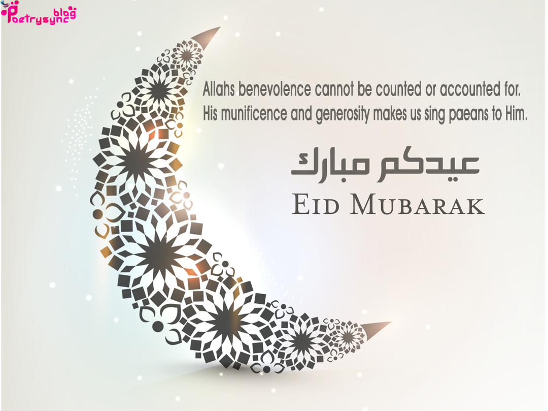 Eid Mubarak In Advance Quotes For Friends With Eid Images Best
