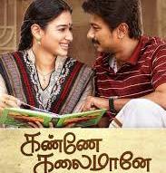 Tamilrockers 2019 Kanne Kalaimane Full Movie Leaked Online To