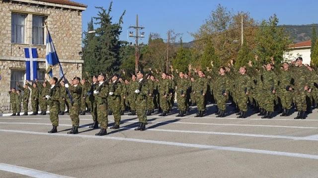 Στρατός Ξηράς: Οι ημερομηνίες κατάταξης για την 2020 Γ' ΕΣΣΟ-Ηλεκτρονικά τα Σημειώματα Κατάταξής