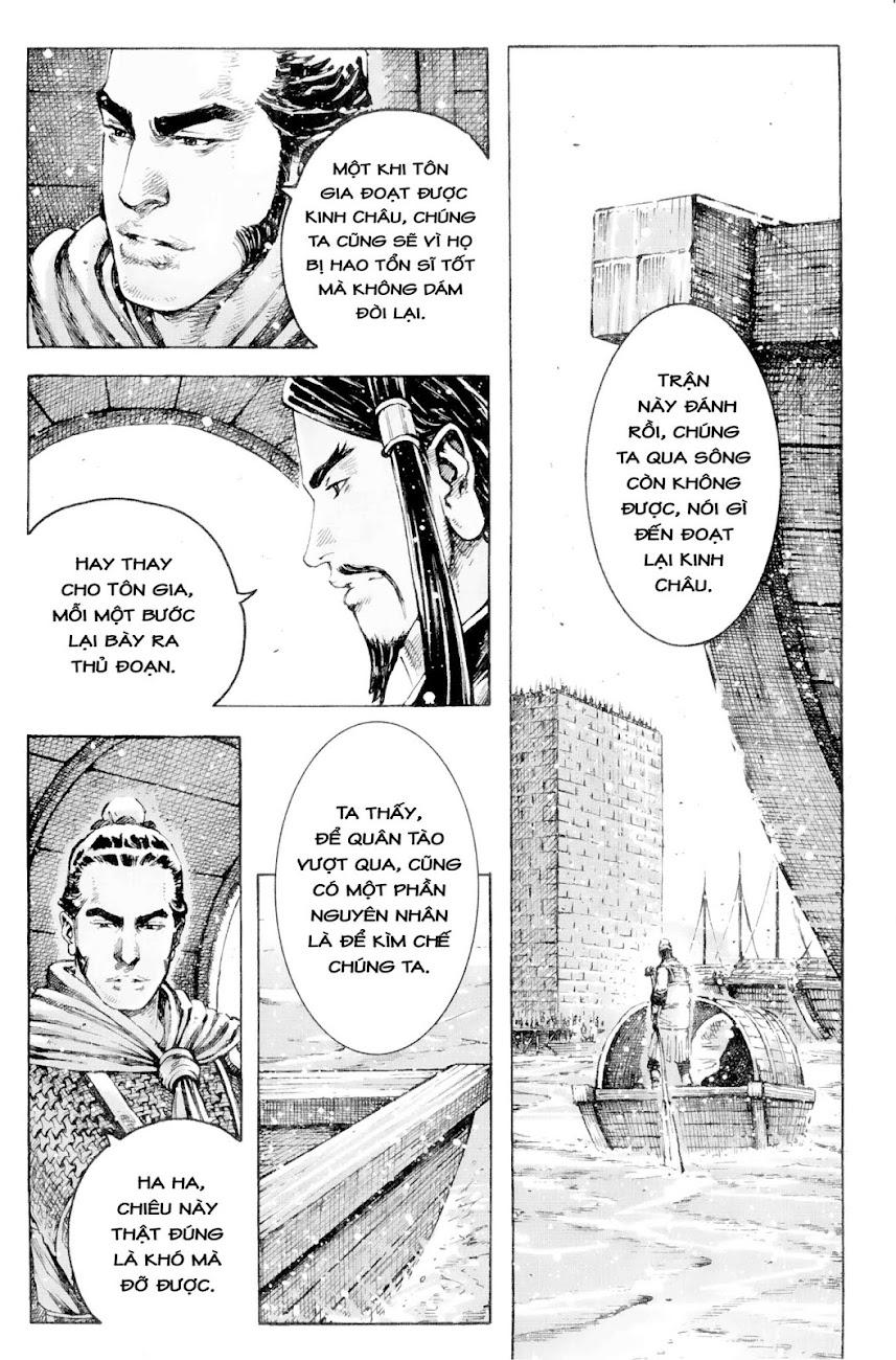 Hỏa phụng liêu nguyên Chương 409: Hoàng thúc đạp bộ [Remake] trang 11