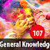 Kerala PSC General Knowledge Question and Answers - 107