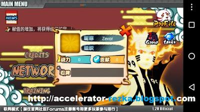 Naruto Senki v1.20 Official : ONLINE MODE Apk Terbaru