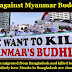 Who Says Buddhists Are Killing Rohingya Muslims? Buddhists Are Simply Defending Them From Slaughter Since 1947