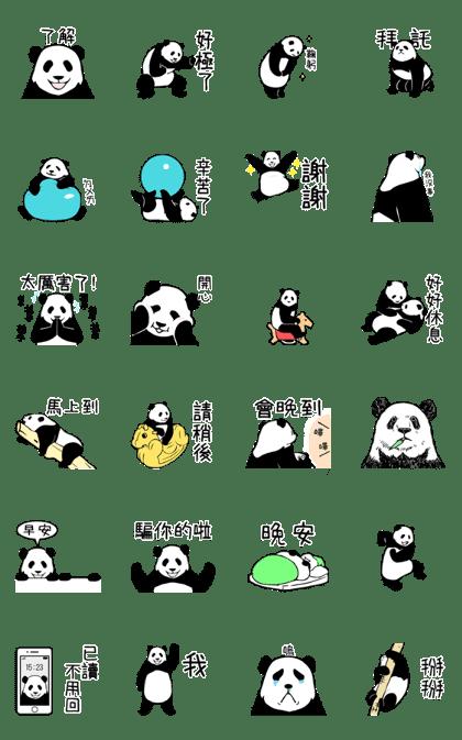 Pandan (Honorific version)(tw)