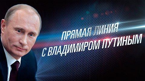 Владимир Путин рассказал о подробностях упразднения ФМС
