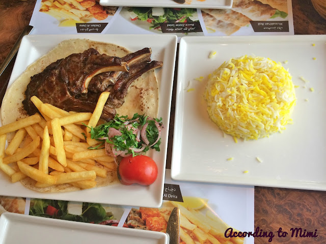 Lamb Chops from Mais Alghanim
