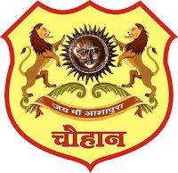 chauhan-rajput-logo