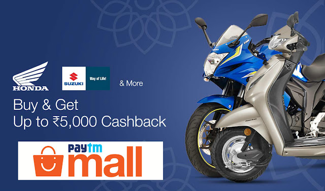 This Dhanteras and Diwali, book a two-wheeler on Paytm Mall and get assured cashback or Paytm Gold up to 2 Grams