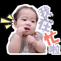 baby Himawari