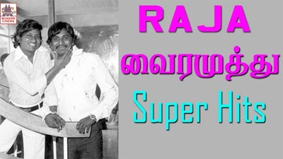Ilaiyaraja Vairamuthu Super Hit Video Songs