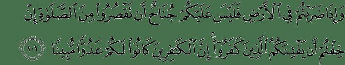 Surat An-Nisa Ayat 101
