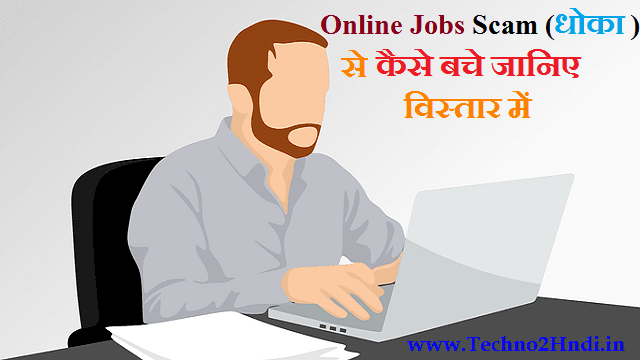 online jobs for students in india